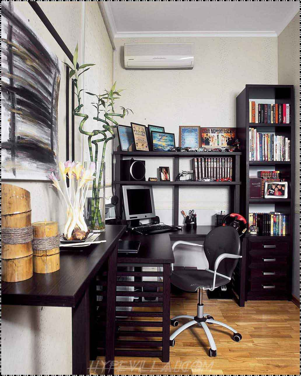 Modern Study Room Interior Design With Black Furniture