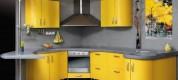 amazing-yellow-kitchen-design-idea