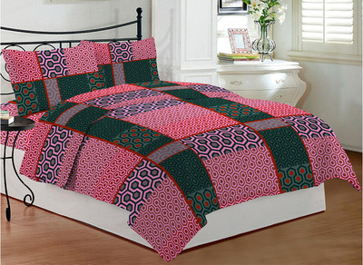 bs2sbglory8324pnk-bombay-dyeing-400x400-imaeyg86cry3efef